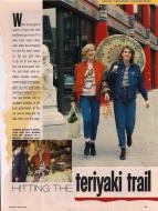 teriyaki trail 1