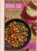 oriental feast